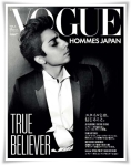 Lady-Gaga-Vogue-Hommes-Japan21